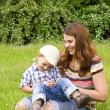 Stock Photo: Mother and son in park