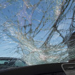 Stock Photo: Broken Windscreen