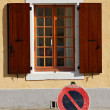 Stock Photo: Open Window