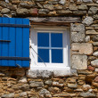 Stock Photo: Window in Viviers