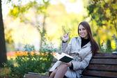 Undergraduate — Stockfoto