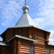 Stock Photo: Wooden orthodox church
