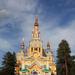 Stock Photo: Ascension Cathedral in Almaty