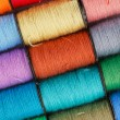 Bobbins of lurex thread -  