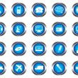 A set of buttons — Stock Vector #6363734