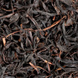 Dry black tea leaves - Stok fotoğraf