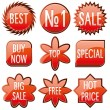 Red Sale buttons — Stock Vector