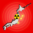 Radiation in Japan — Stock Photo