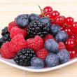 Royalty-Free Stock Photo: Tasty  berries