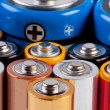 Accumulators and batteries close up. — Stock Photo #5807792