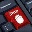 Button stop computer keyboard with hand icon. — Stock Photo #6503346