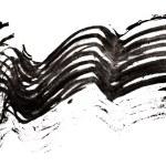 Stroke (sample) of black mascara, isolated on white macro — Stock Photo