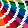Stock Photo: Set of samples of various colours