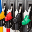 Stock Photo: Gasoline station fuel pumps
