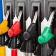 Gasoline station fuel pumps - Stock Photo