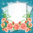 Floral background with stars and a place for text or photo — Stock Vector #6101043