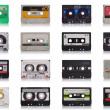 Retro music cassette — Stock Photo