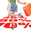 compras happy — Foto de Stock