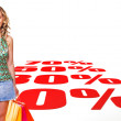 Shopping mania - Stock Photo
