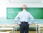 Ledande lärare — Stockfoto