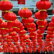 Stock Photo: Many Chinese Red Lantern
