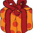 Box with a gift and the big red bow — Image vectorielle