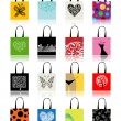 Shopping bags set for your design — Stock Vector