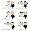 Wedding ceremony - bride and groom together for your design  — Image vectorielle