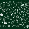 Royalty-Free Stock Vector Image: Sketches on blackboard, concept of school for your design