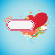 Shiny red heart — Stock Vector
