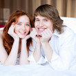 Young couple — Stock Photo #5543860