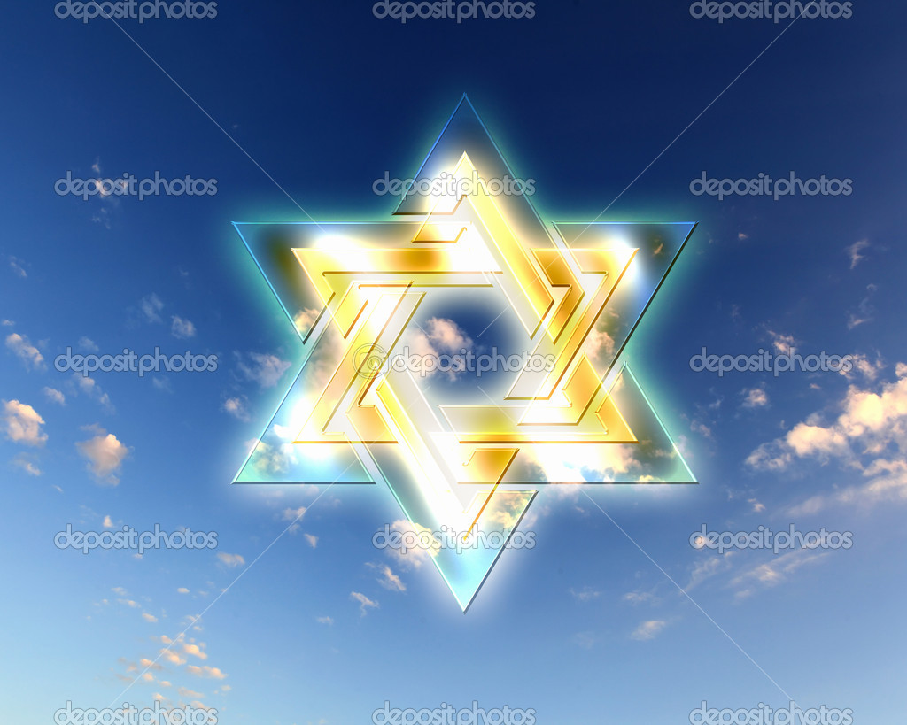 Image of a David star against blue sky with white clouds  Stock Photo #5722454