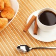 Foto de Stock  : Breakfast coffee and croissants