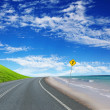 Road and horizon — Stock Photo