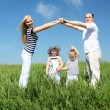 Stock Photo: Family with children in summer day outdoors