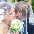 Young bride and groom young togethe — Stock Photo