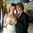 Shot young couples entering into marriage — Стоковое фото