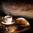 Steaming cup of coffee — Stock Photo #6183980
