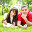 Young couple in park — Stock Photo #6205746