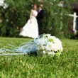 Foto Stock: Suite bouquet in foreground