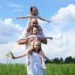 Family with children in summer day outdoors — Stock Photo