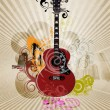 Royalty-Free Stock Photo: Guitar against decorative background