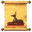 Anubis — Stock Photo