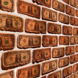 Wall with dollar — Stock Photo