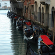 Moored gondolas,Venice,Italy - Stock Photo