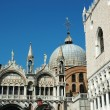 Famous venetian Patriarchal  Basilica of Saint Mark - Stock Photo