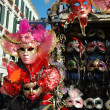 Venetian masks in the street shop in Venice, Italy - Stock Photo