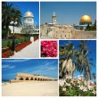 Collage of Israel landmarks -old Jerusalem,Bahai temple at Haifa - Stock Photo