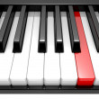 Stock Photo: 3d illustration black & white piano keys