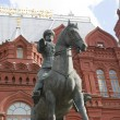 Monument to marshal Zhukov in Moscow — Stock Photo #5419053